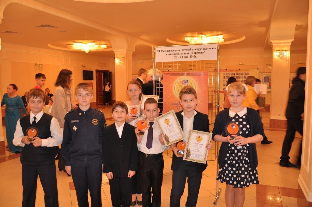 Конкурс фестиваль славянской музыки